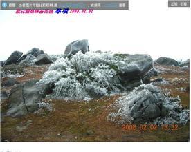 钦北天气预报30天查询,钦北区一个月天气
